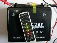◆充電済み バイクバッテリー YTX12-BS互換 フュージョン