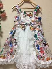 princess kiss☆カラフルねずみさんのジャンスカ☆130サイズ