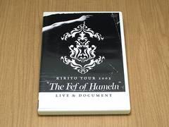DVD「KIRITO TOUR2005 The Fef of Hameln LIVE & DOCUMENT」●