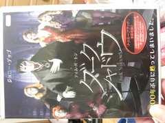 DVD!【ダークシャドウ】