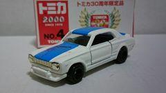 絶版・トミカ30周年記念限定品・日産・スカイライン・GT-R・レーシング・Ver.2