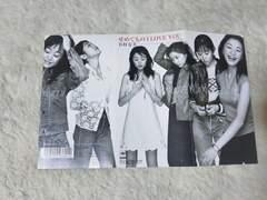 初回限定CDs 谷村有美 せめてものI LOVE YOU '97/4 3面ジャケット