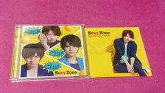 Sexy Zone Cha-Cha-Chaチャンピオン CD+DVD