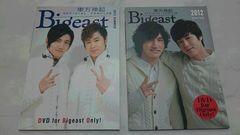 ☆東方神起★・Bigeast会報2012SUMME・2012WINTER♪