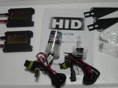 超薄型 35w.55w.HIDキット H1.H3 ショートH3C 1本無料