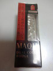 マキアージュ/デュアルカラールージュ40