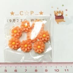 27*�@スタ*デコパーツ*ガーベラ風お花*オレンジ*641