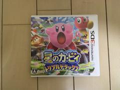 3DS 星のカービィ トリプルデラックス