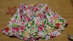 ジェニィ花柄スカッツ150