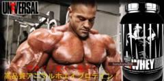 ユニバーサル アニマル ホエイ プロテイン 1kg 筋肉増強 ボディビル スポーツ サプリメント