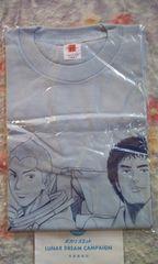 ポカリスエット×宇宙兄弟オリジナルTシャツ当選品☆