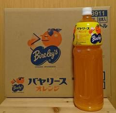 送料無料☆沖縄限定バヤリースオレンジジュース