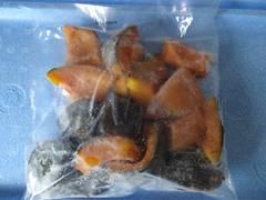 ☆大人気 栗かぼちゃ 500g  冷凍
