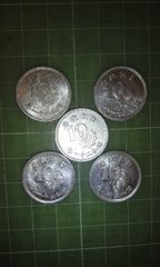 10銭硬貨×5枚(昭和21年)♪