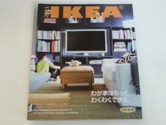 新品 IKEAカタログ イケアカタログ 2011