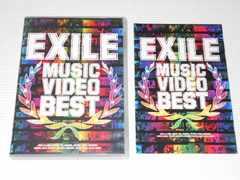 DVD★EXILE MUSIC VIDEO BEST チャプターリスト付
