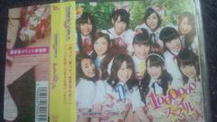 激安!超レア!☆SUPER GiRLS/1000000スマイル☆初回盤/CD+DVD超美品!