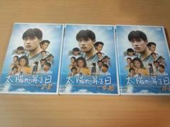 韓国ドラマDVD-BOX「太陽が昇る日Vol.2」イ・ビョンホン●