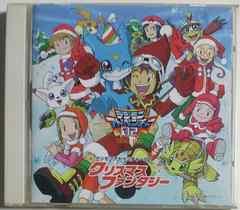 (CD)「デジモンアドベンチャー02」クリスマスファンタジー☆即決価格♪