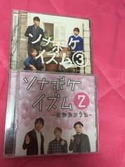 ソナポケ アルバム�A・�B