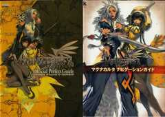 PS2 マグナカルタ 攻略本2冊 パーフェクト/ナビゲ