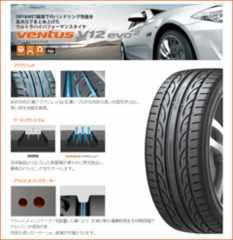 ★245/45R20 緊急入荷★HANKOOK K120 新品タイヤ 2本セット