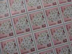 10-62【額面620円分】62円切手×10枚