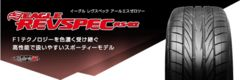 ★215/50R16 緊急入荷★ グッドイヤー REVSPEC RS02 新品タイヤ 4本セット