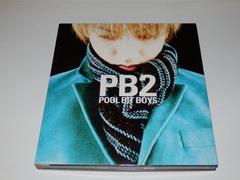♪pool bit boys/PB2