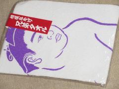 未使用☆大相撲土産*タオル*若乃花&貴乃花デザイン*日本製