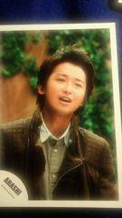 ☆嵐 大野智さん 公式写真
