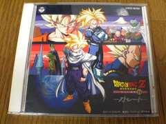 CD ドラゴンボールZ ヒット曲集14