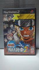 PS2 NARUTO-ナルト-ナルティメットヒーロー2
