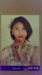 AKB48 2014 福袋 限定 生写真 近野莉菜