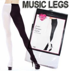 AA7)MUSICLEGS2トーン配色イペークタイツ白黒コスプレ衣装ダンスダンサーパーティー