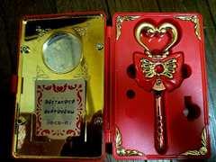 姫ちゃんリボン秘密のハートタクト美品
