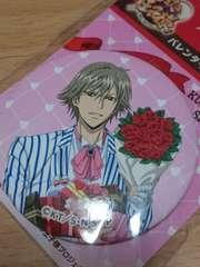 テニスの王子様◆バレンタイン缶バッジ◆白石蔵ノ介