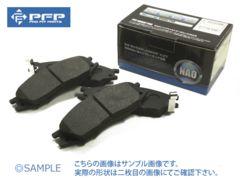 送料510円 高品質NAOパッド ゼスト JE1 JE2 ノンターボ