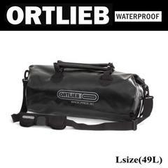 【送料無料】オルトリーブ 完全防水バック ORTLIEB/49L