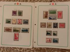 戦時中切手(昭和15年〜19年発行)22枚評価27,500円