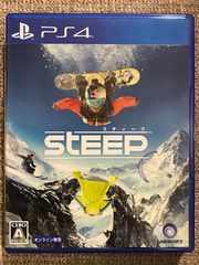 スティープ 美品 PS4