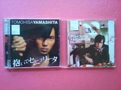 山下智久 「抱いてセニョリータ」 2枚セット 初回/ 通常 CD+DVD