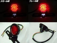 送料無料 バイク 汎用 LEDテールランプ ナンバー灯&ステー付き