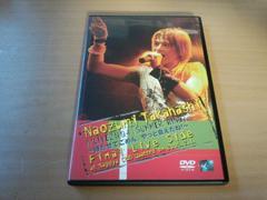 高橋直純DVD「A'LIVE 2004『SUMMER WIND』〜待たせてごめん。」