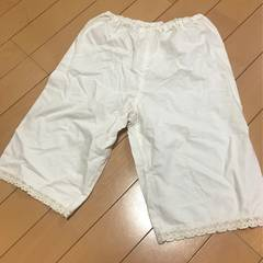 ハンドメイド◆ナチュラルカギ編みレース付ペチパンツ 120130