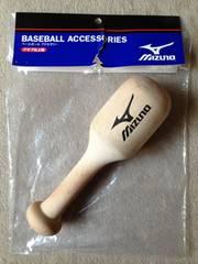 野球 ミズノ グラブ仕上げ槌 グローブ 型付け 木製 パンチャー ハンマー 良品