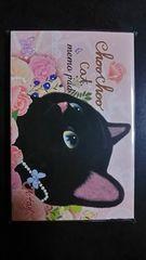 即決 猫のメモパッド 黒猫 メモ帳
