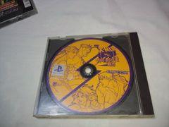 PS☆X-MEN VS ストリートファイターEXエディション☆CAPCOM。格闘ゲーム。