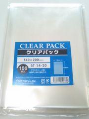 B6サイズクリアパック25枚☆OPP袋