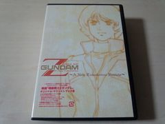 CD「機動戦士ZガンダムA New Translation Review」三枝成彰3枚組